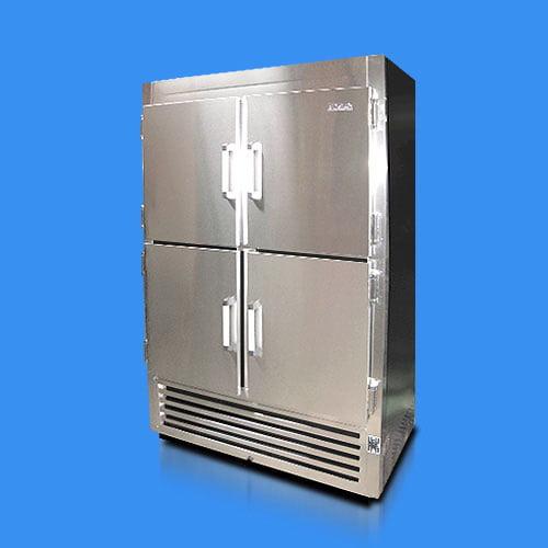 Refrigerador-vertical-4-puertas
