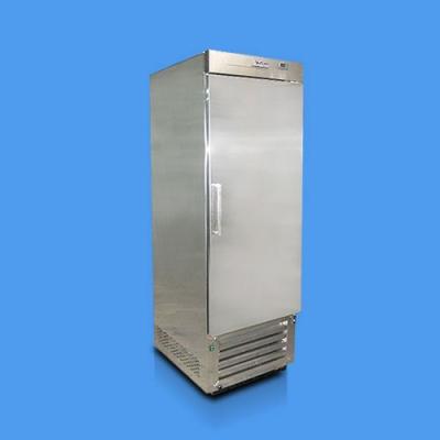 Refrigerador-vertical-una-puerta-en-acero